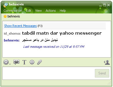behnevis in yahoo chat